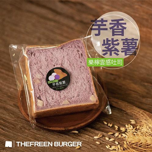 芋香紫薯雲感吐司(1入 / 2 片)
