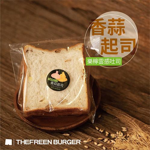 香蒜起司雲感吐司(1入 / 2 片)