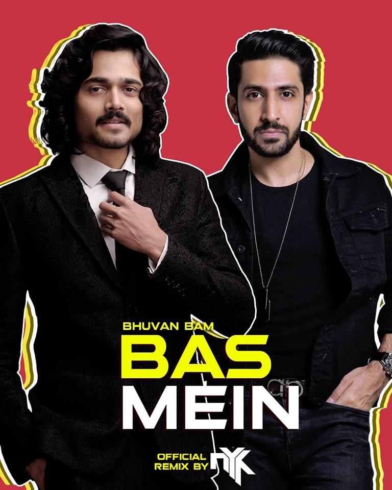 Le photo le hindi new song dj video download mp3 2019