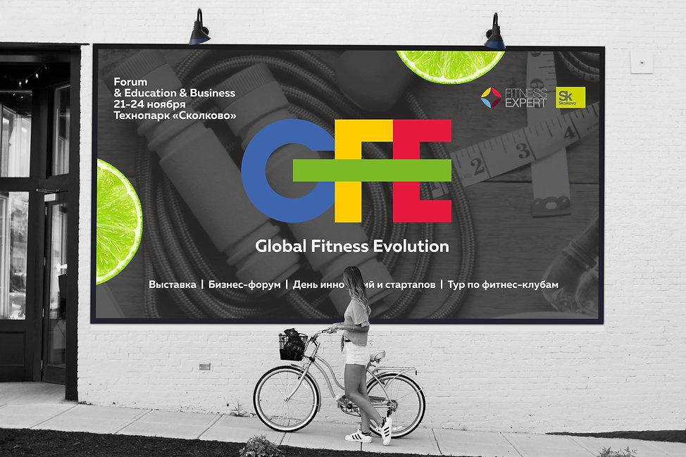 kolegrafika, айдентика, фирменный стиль, заказать логотип, разработка брендбука, логотип фитнес global fitness evolution создание логотипа
