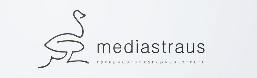 Mediastraus / Рестайлинг айдентики