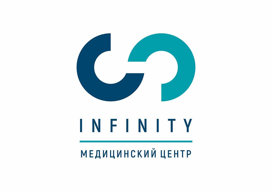 логотип медцентра айдентика фирменный стиль разработка логотипа брендбук медицинский центр infinity kolegrafika заказать брендбук