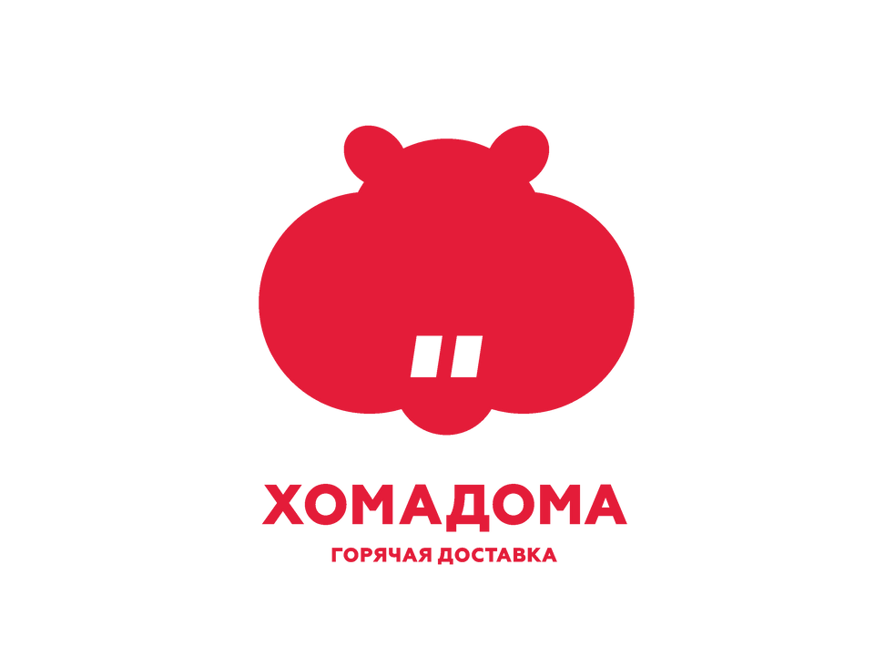 хомадома homadoma логотип деливери фирменный стиль брендинг заказать фирменный стиль брендбук логотип службы доставки еды kolegrafika студия дизайна в москве логотип хомадома разработка логотипа и фирменного стиля айдентика нейминг