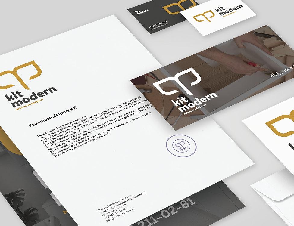 KIt Modern айдентика разработка логотипа. заказать логотип и фирменный стилль брендинг kolegrafika дизайн студия брендбук гайдлайн разработка фирменного стиля