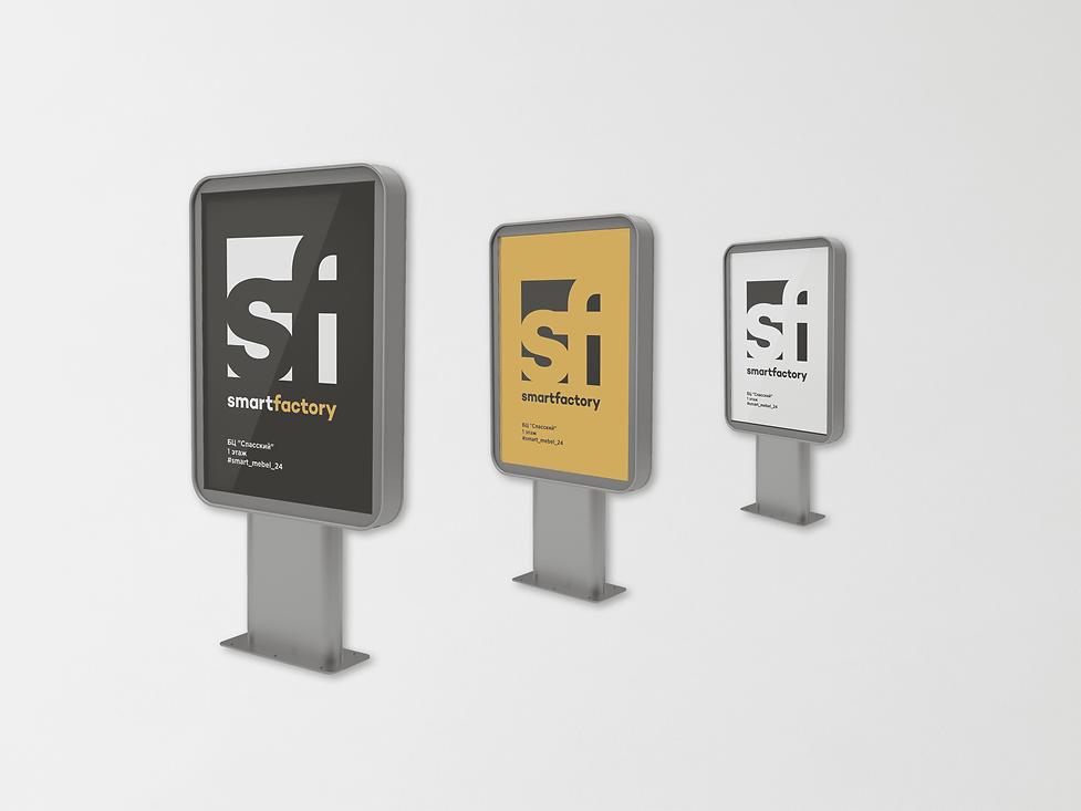 smart smartfactory design логотип мебельной студии фирменный стиль заказать логотип айдентика брендбук брендинг заказать брендбук нейминг