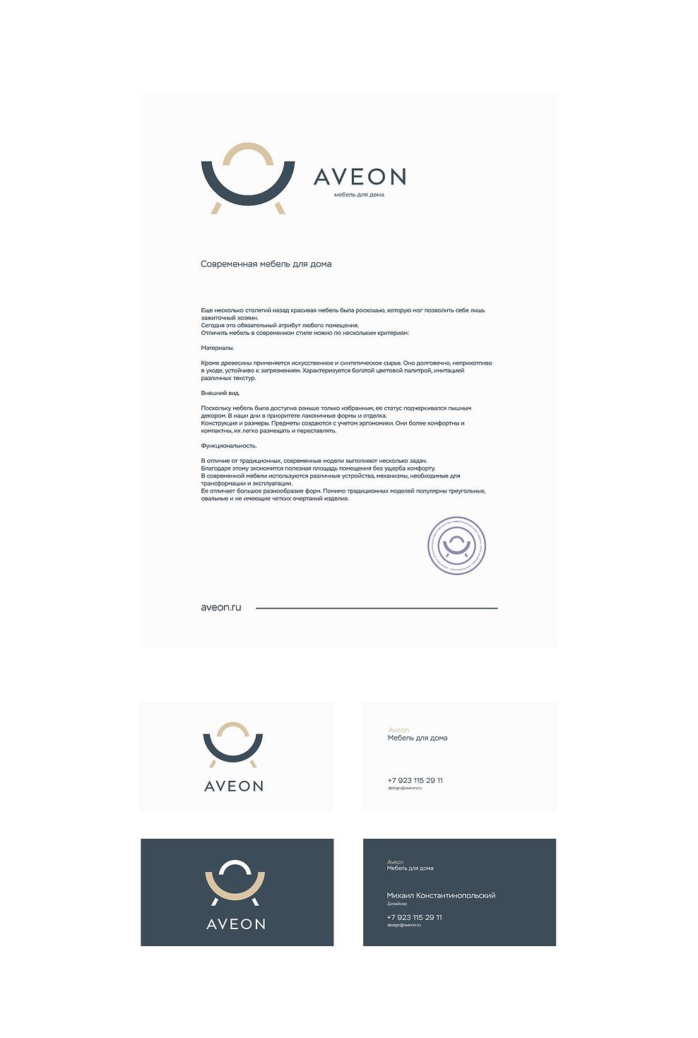 Aveon_Identity 05.png