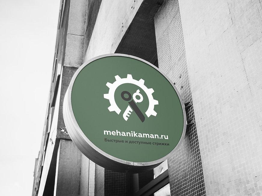 айдентика логотип парикмахерской парикмахерская механика разработка логотипа брендбук заказать логотип брендбук kolegrafika айдентика гайдлайн студия дизайна в москве логотип мск разработка фирменного стиля