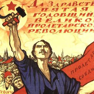 মার্কসবাদী সমাজতন্ত্রের উদ্ভব (Rises of Marxian Socialism)