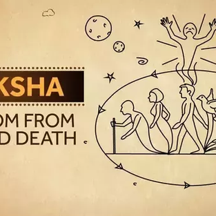 Do we really want moksha, or is it just a fascination towards spiritual mysticism?