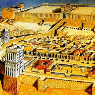 ইহুদিদের ইতিকথা