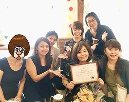 沖縄 心理カウンセリングができる星読み士育成こ講座 星の魔法学校 卒業祝い