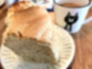 でんでんちのお茶会@沖縄 星読みイベント、ホロスコープ講座、心理カウンセリング、星読み教室開催中