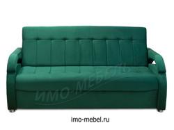 Цена: 27 700 руб.
