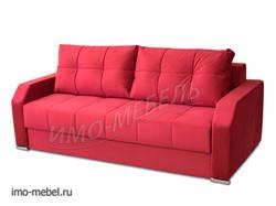Цена от 26 400 руб.