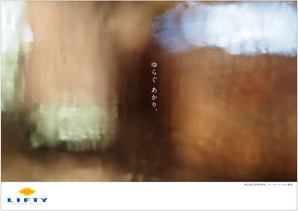 田中配置1.jpg