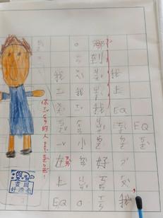 學童2.jpg