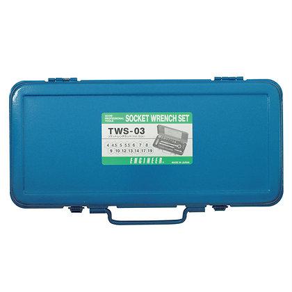 TWS-03 ソケットレンチセット