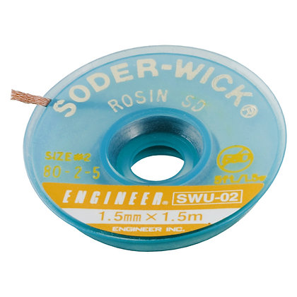 SWU-02 ソルダーウイック/ハンダ吸取線