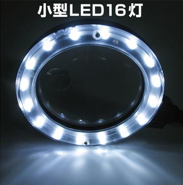 SL-22.PT01.jpg