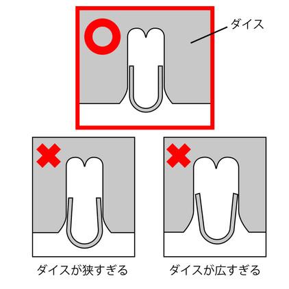 圧着工具選定方法-02.jpg