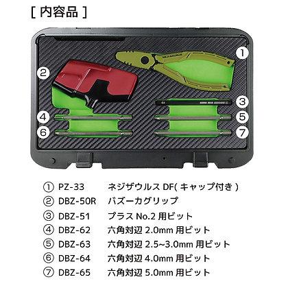 PDS-03 ネジザウルスセット