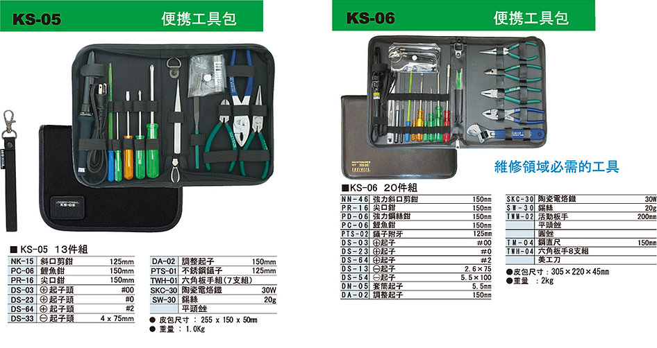 K-2-1-2.jpg