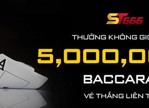 Nhà cái ST666 ra mắt phiên bản di động nhanh nhất