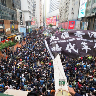 Reading Between the Lines: The Hong Kong National Security Law