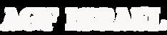 AGF ISRAEL Logo 1.png
