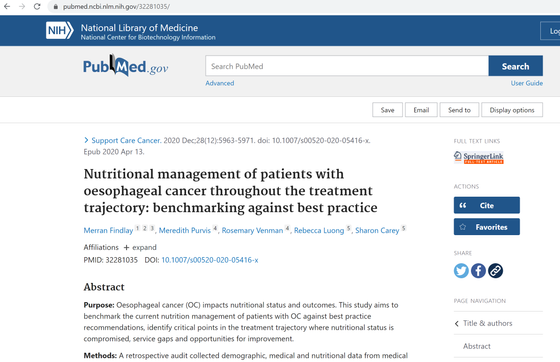 Nutritional management of patients with oesophageal cancer throughout the treatment trajectory