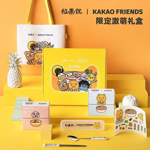 拉面说×KAKAO Friends 联合定制礼盒