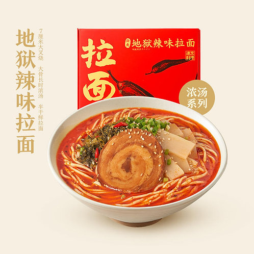 RAMEN TALK | Chashu (Pork) Spicy Ramen 230g