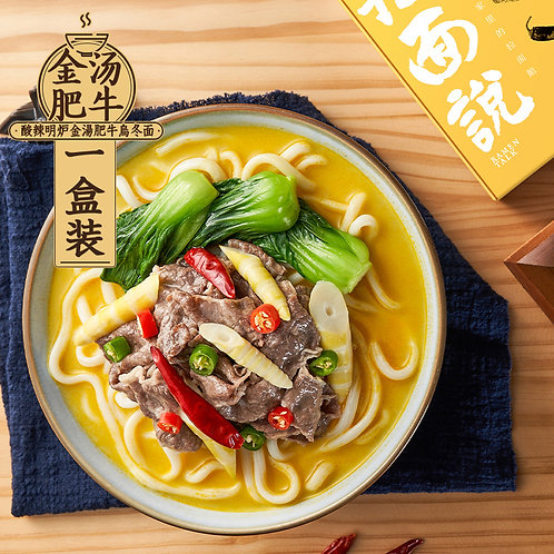 RamenTalk | Beef udon in sour soup