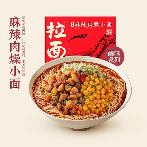 预售 - 拉面说 | 重庆麻辣肉臊小面 205.4g
