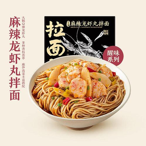 预售 - 拉面说 | 十三香麻辣龙虾丸拌面