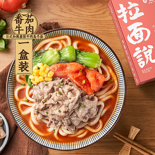 RamenTalk | Tomato beef udon