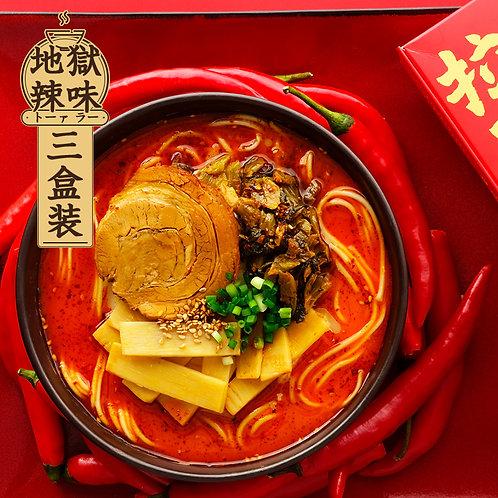 拉面说 | 日式地狱辣味 230g ×3盒