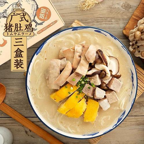 拉面说 | 广式胡椒猪肚鸡×3盒 780g