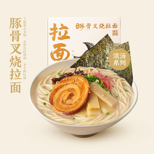 拉面说 | 日式叉烧豚骨汤 220g