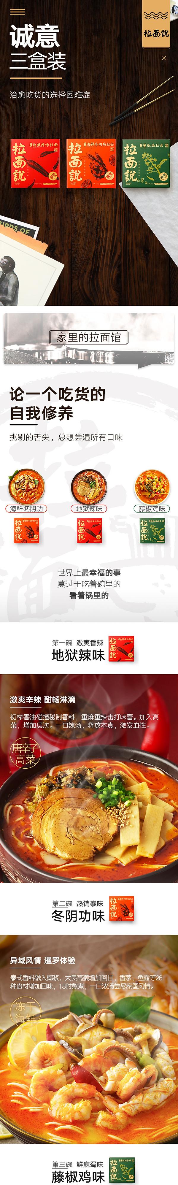 辣味3_01.jpg