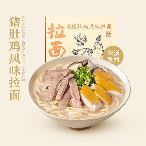 预售 - 拉面说 | 广式胡椒猪肚鸡 260g