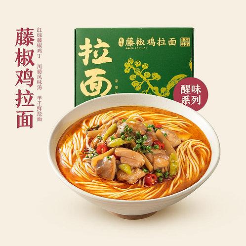 RAMEN TALK | Sichuan Peppercorn Chicken Ramen 260g
