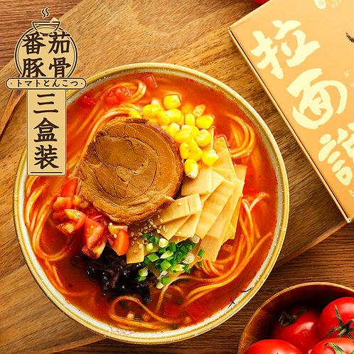 预售 - 拉面说 | 日式番茄豚骨×3盒 660g