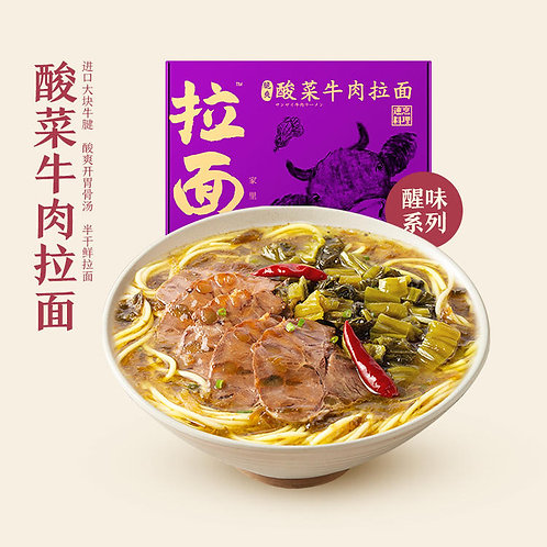 RAMEN TALK | Pickled Cabbage Beef Ramen 240g