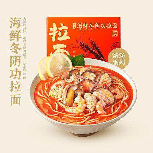 【暑期特惠】拉面说 | 泰式冬阴功酸辣味 240g