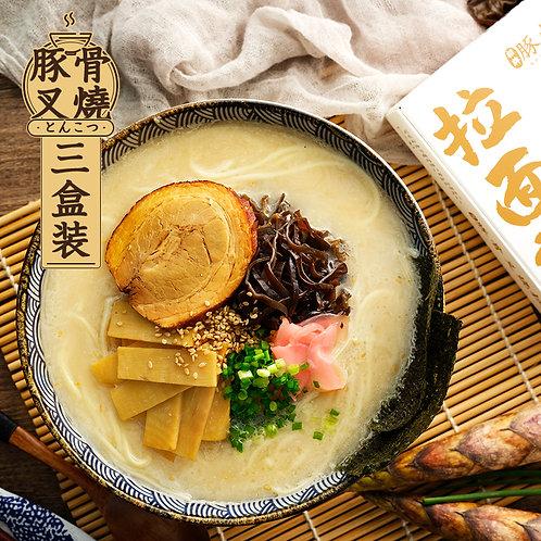 拉面说 | 日式叉烧豚骨汤×3盒 660g