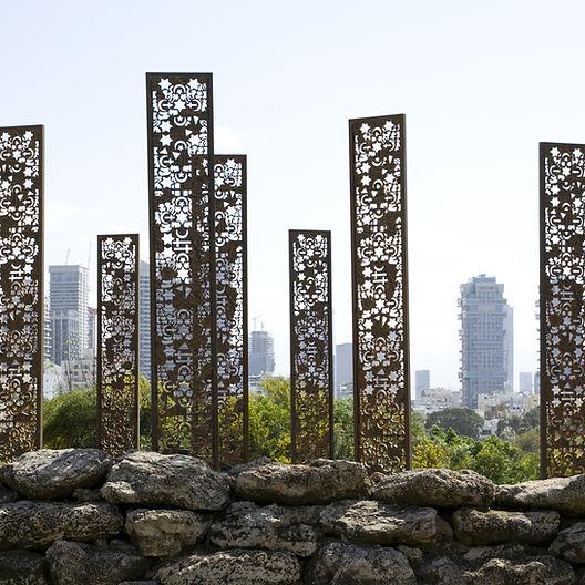 MUZA - Eretz Israel Museum, Tel-Aviv