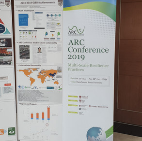 ARC (Asia Resilience Center) Conference 2019