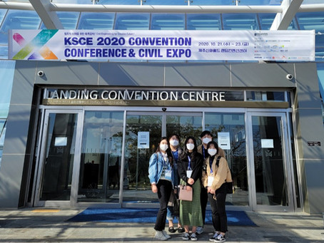 대한토목학회 2020 컨벤션