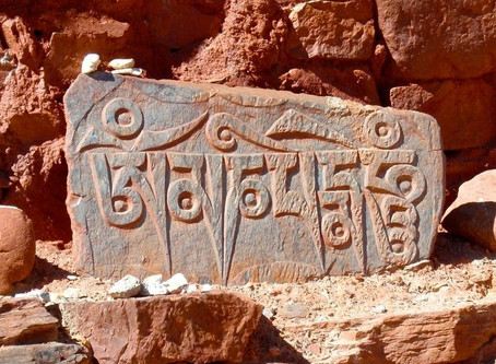 What are Mani Stones and How Are They Used in Tibet?